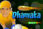 Dhoni Dhamaka Cricket Game